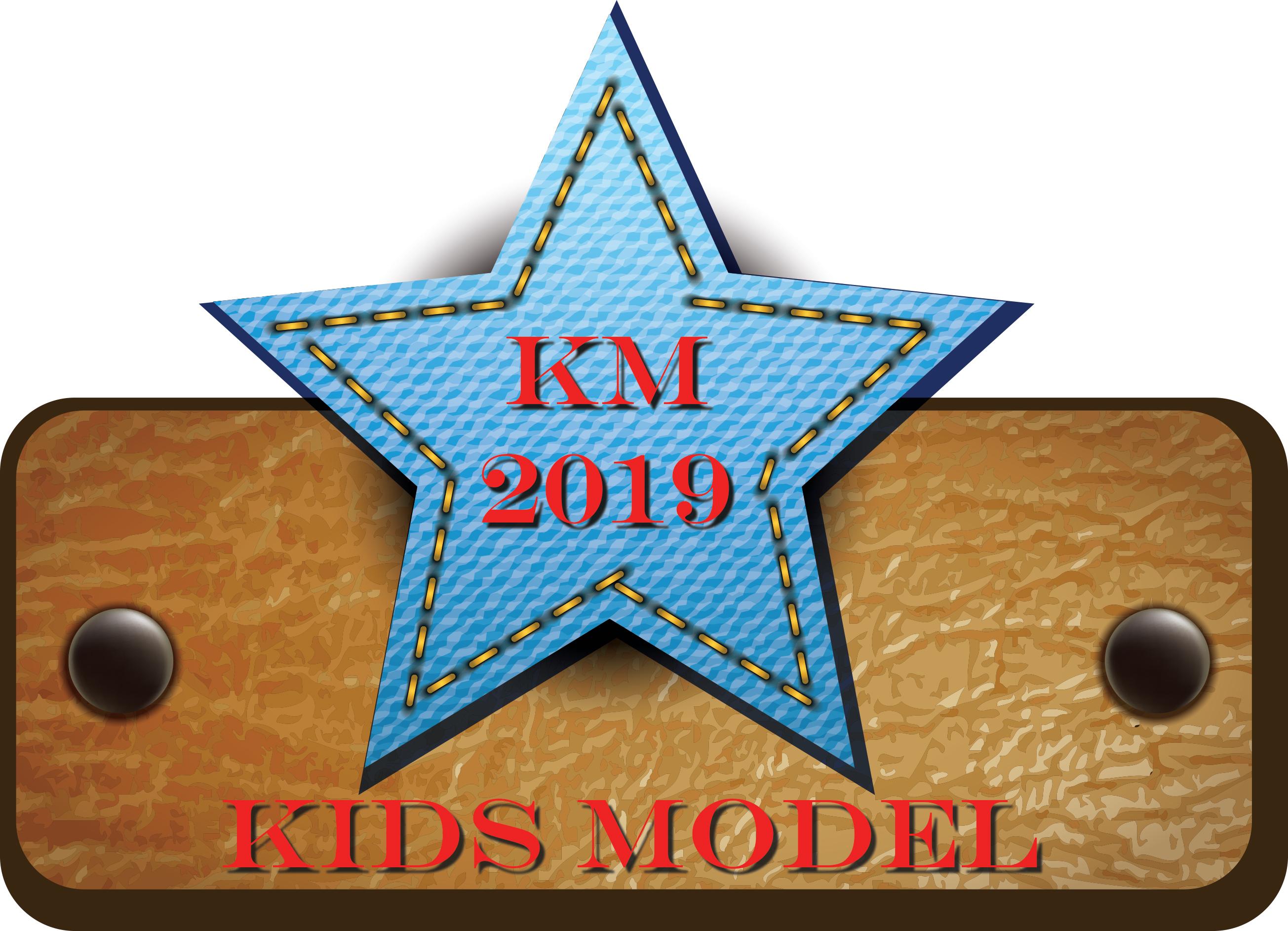 Eindshow - Kids model 2019